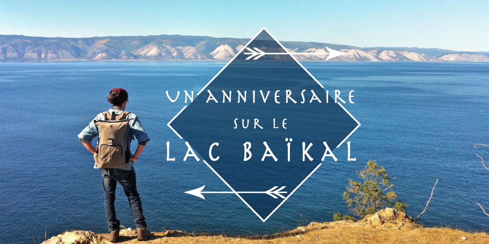 Lac Baikal Russie